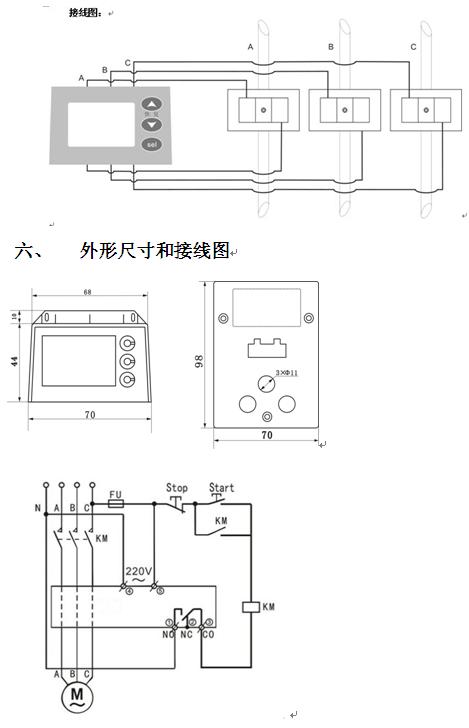 延时时间由参数f61设定,这时液晶显示器上进行倒计数显示.