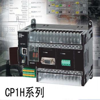 plc欧姆龙正品cp1h-x40dt-d