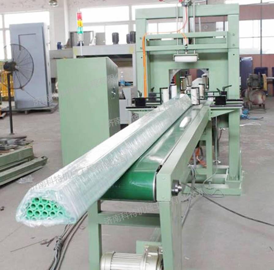 铜管,铝管,塑料管,棒材,扁材,型材,圆柱体等一切长形产品的缠绕包装.