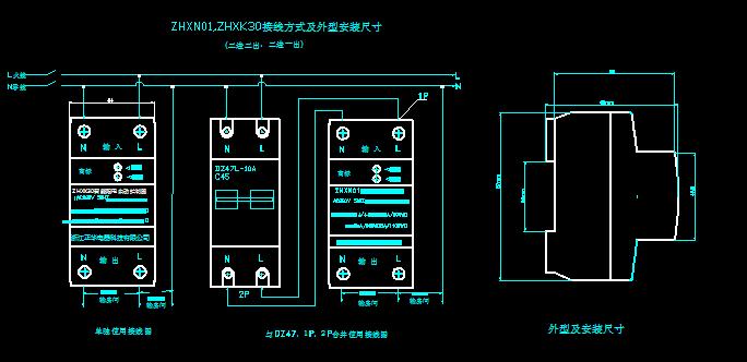 电子限荷自动控制器_控制器_正华电器五金有限公司_百